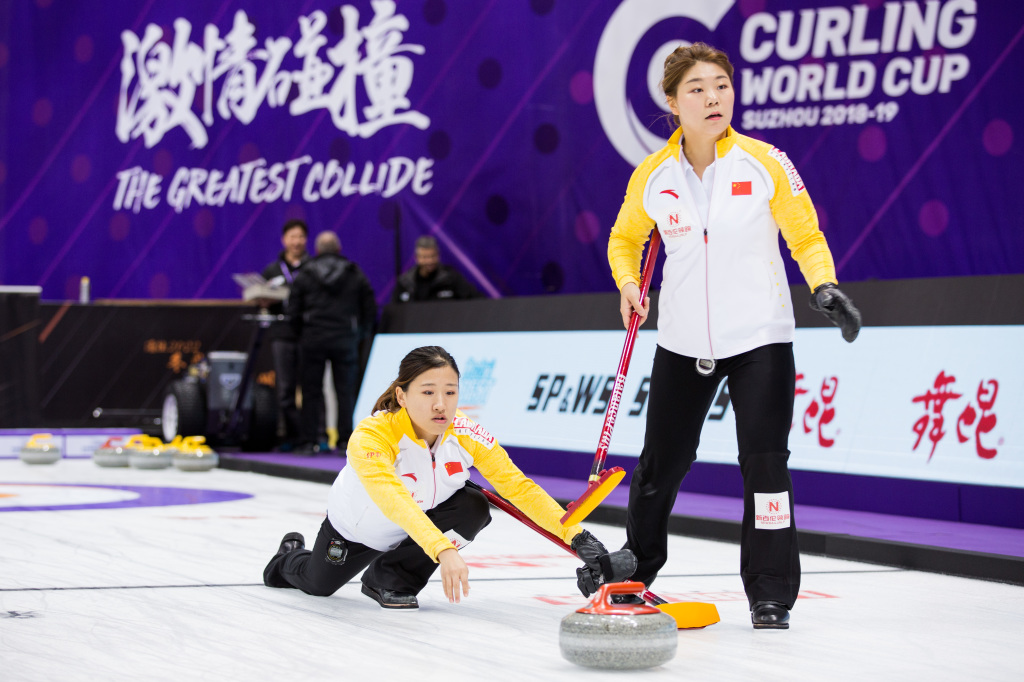 Curling World Cup 2018 Suzhou, China